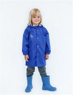 Компактный плащ дождевик Хиппичик детский - фото 5091