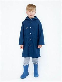 Непромокаемый плащ Хиппичик для детей - фото 5101