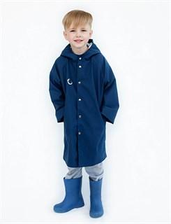 Непромокаемый плащ Хиппичик для детей - фото 5102